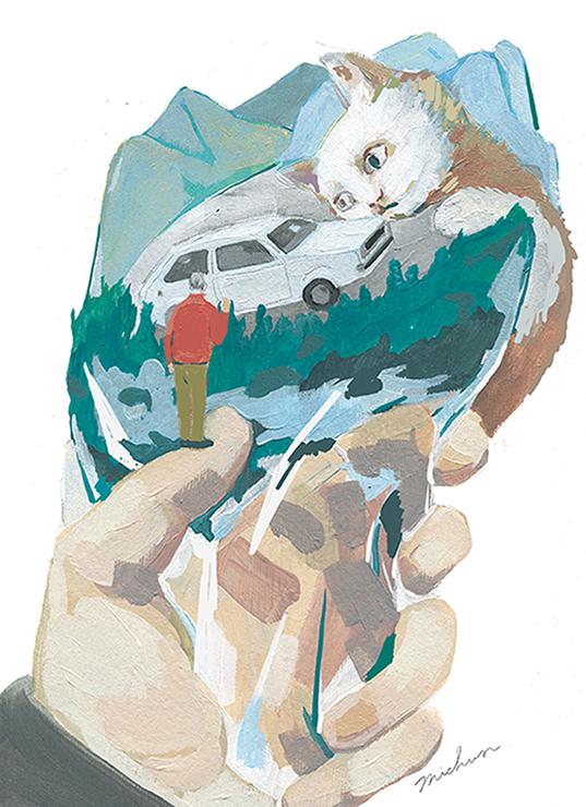 © Michun - Illustration for literature