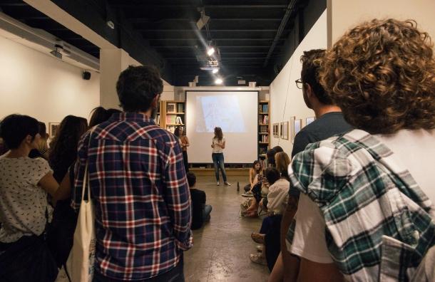 Presentación 'Tierra'. La Fábrica - Foto © Ignacio Barral